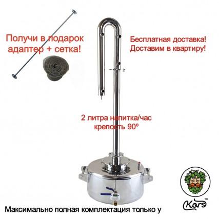 Аппарат Kors Вronze Optimal 14 литров