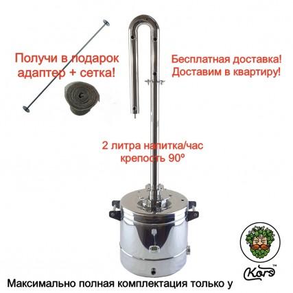 Аппарат Kors Вronze Optimal 27 литров