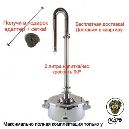 Аппарат Kors Вronze Plus 14 литров