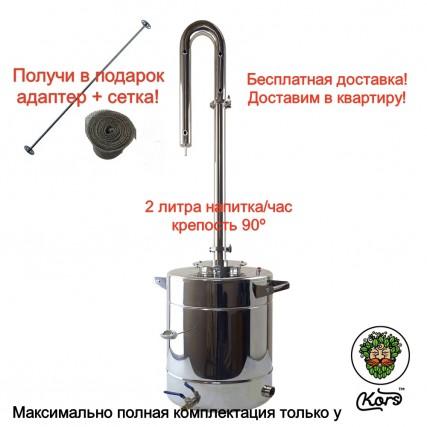 Аппарат Kors Вronze Plus 37 литров