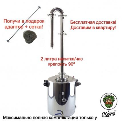 Аппарат Kors Вronze Standart 37 литров