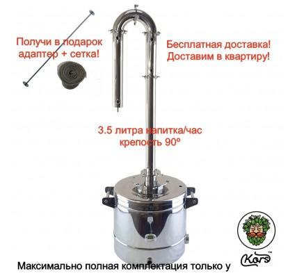 Самогонный аппарат Kors Silver Modern 27 литров