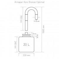 Аппарат Kors Вronze Optimal 20 литров